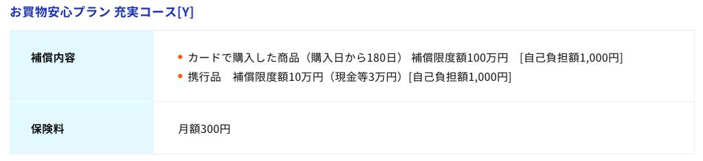 f:id:rich_s:20181026103626p:plain