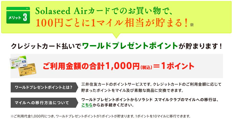 f:id:rich_s:20181029180225p:plain