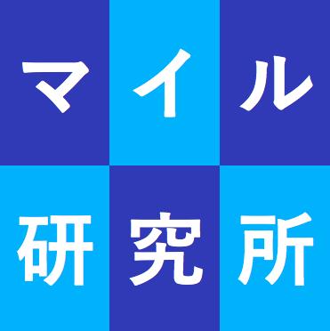 マイル研究所ロゴ