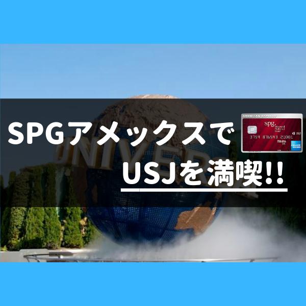 f:id:rich_s:20181202110751p:plain