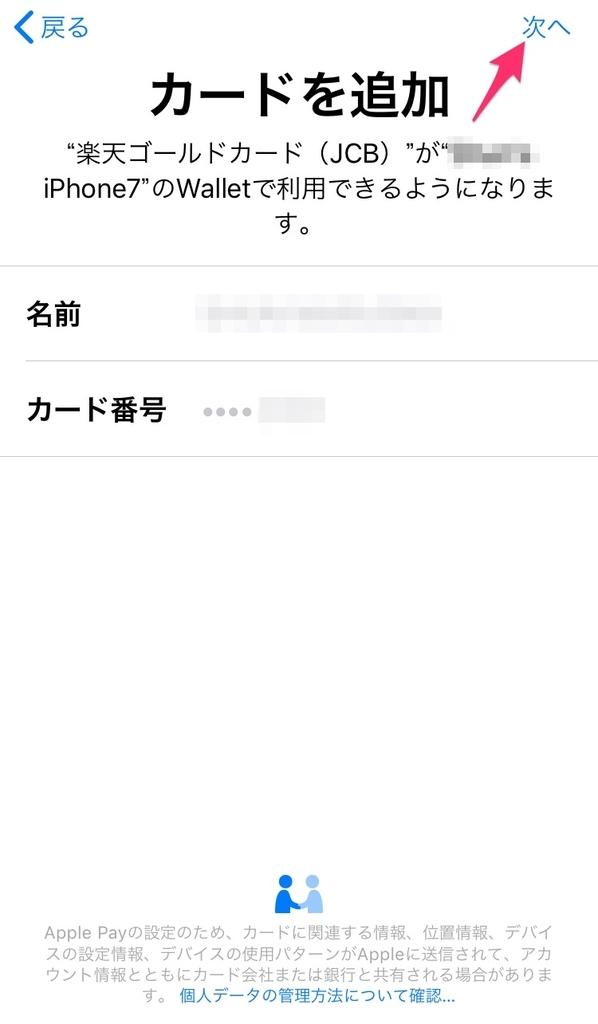 f:id:rich_s:20181204153641j:plain