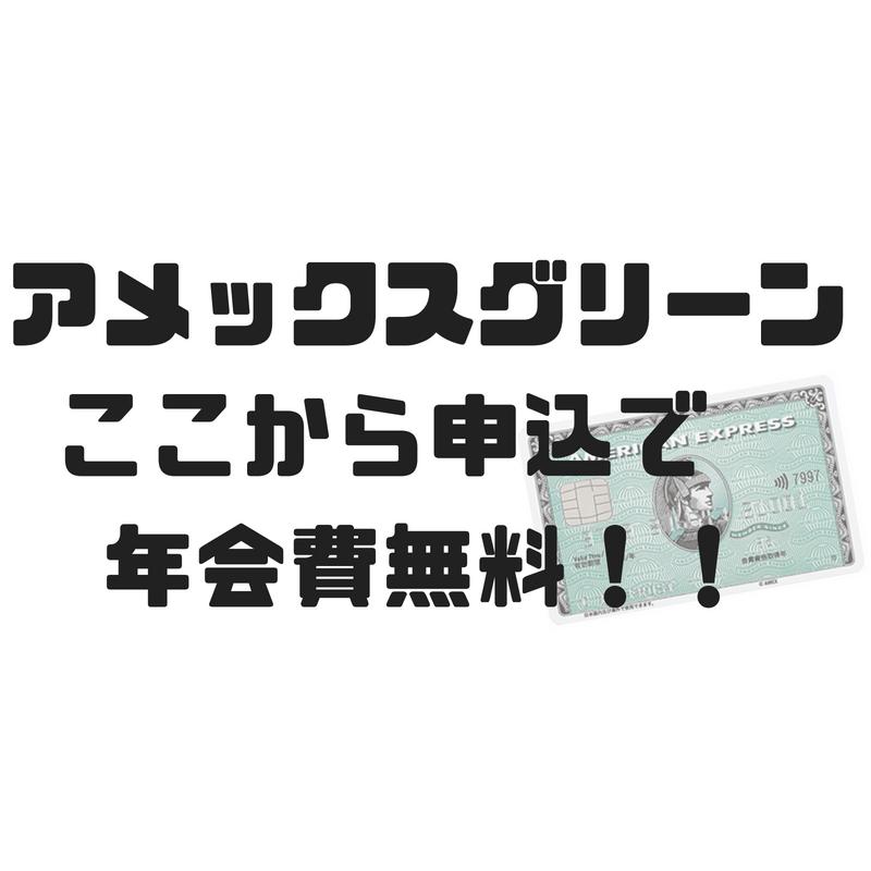 f:id:rich_s:20181212162111p:plain