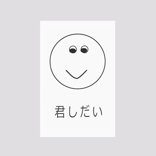 f:id:richardDjames:20171209210206j:plain