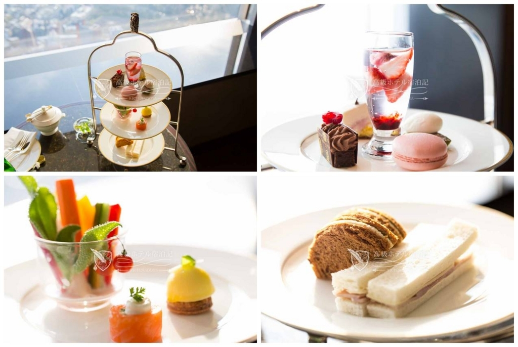 The Ritz-Carlton, Tokyo/Four-Star: Afternoon Tea Set at Club Lounge ザ・リッツ・カールトン東京:アフタヌーンティー