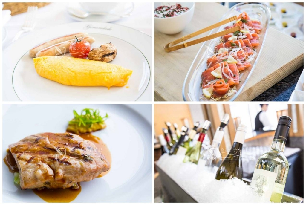 Park Hyatt Tokyo/Four-Star:Foods and Drink(at Girandole,ThePeakBar and NewYorkGrill) パークハイアット東京:ジランドール、ピークバー、ニューヨークグリル