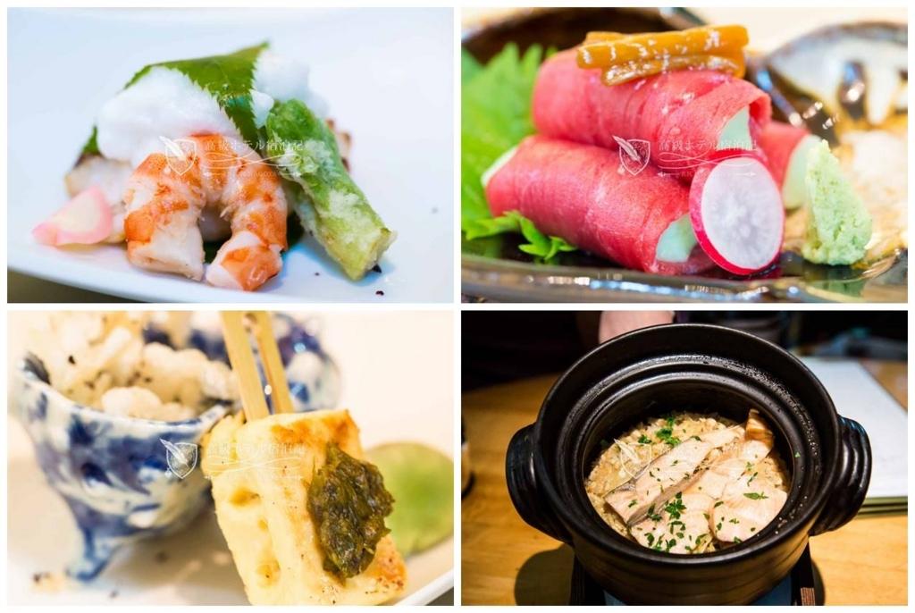 Grand Hyatt Tokyo/Four-Star:Lunch atShunbou(Japanese Restaurant) グランドハイアット東京:日本料理レストラン旬房でのランチ
