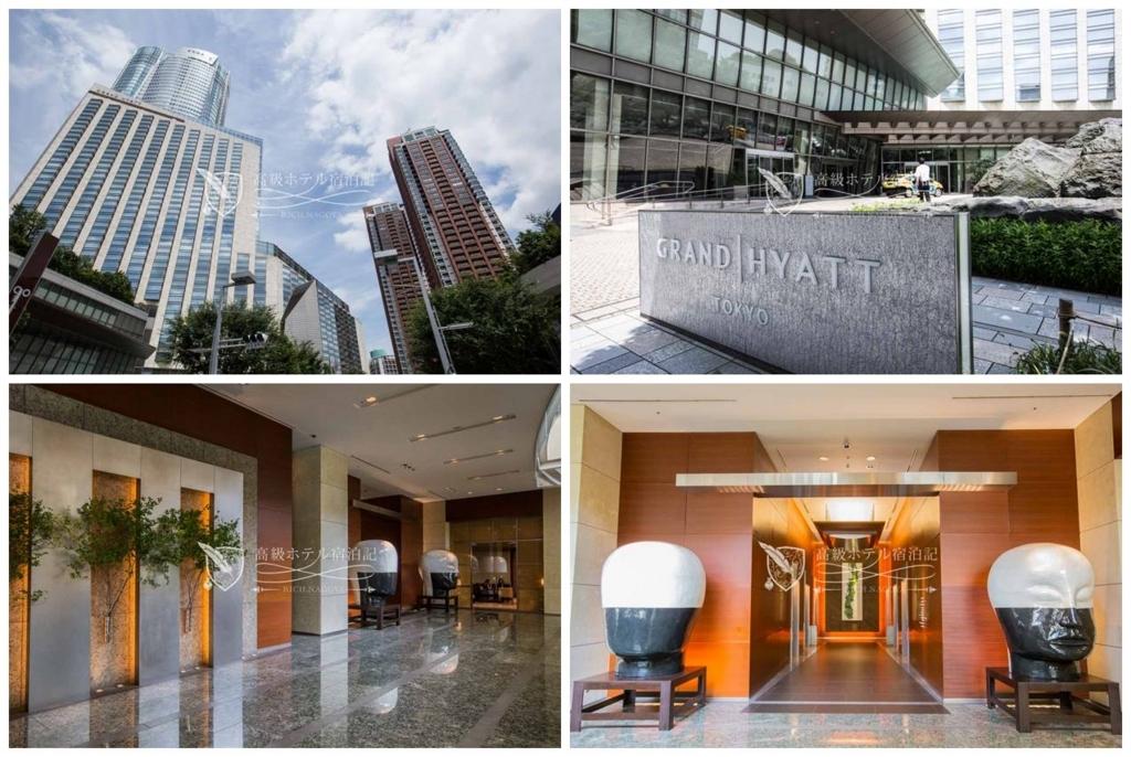 Grand Hyatt Tokyo/Four-Star:Exterior,Lobby Floor グランドハイアット東京:外観、ロビー
