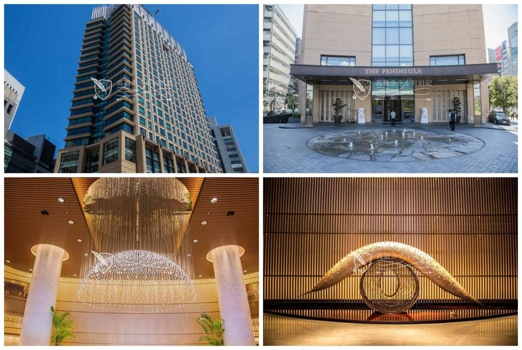 The Peninsula Tokyo/Five-Star:Exterior,Lobby Floor ザ・ペニンシュラ東京:外観・ロビー