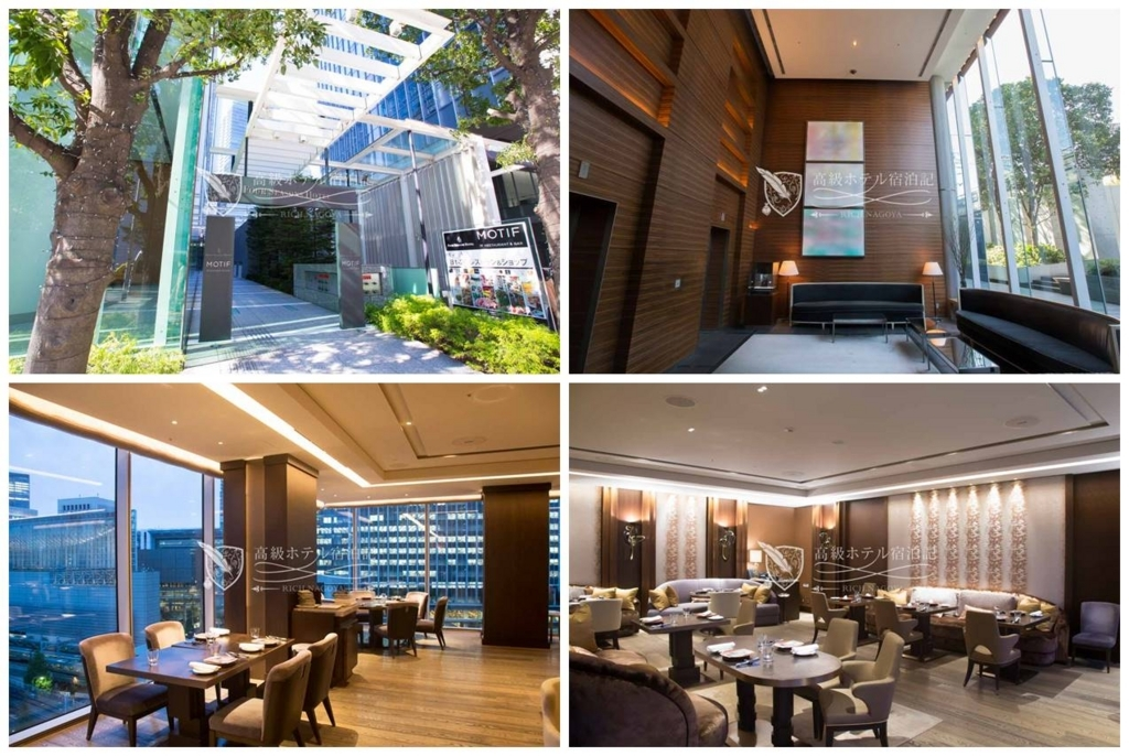 Four Seasons Hotel Tokyo at Marunouchi/Four-Star:Exterior,Lobby Floor,Restaurant MOTIF フォーシーズンズホテル丸の内 東京:外観、ロビー、レストラン