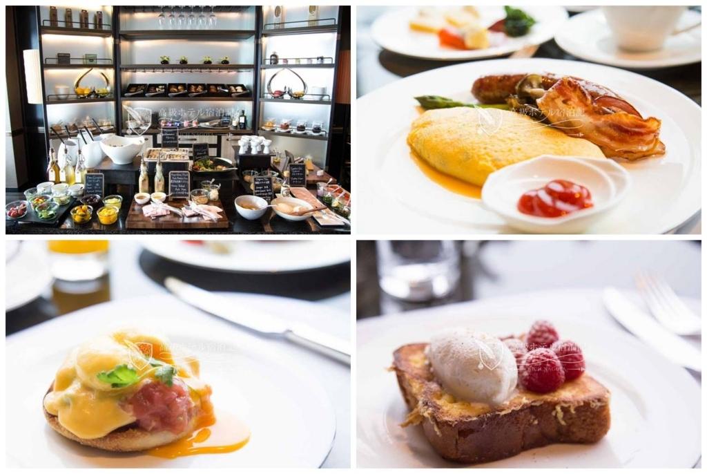 Shangri-La Hotel, Tokyo/Four-Star:Breakfast atThe Horizon-Club Lounge シャングリ・ラ ホテル 東京:ホライゾンクラブでの朝食