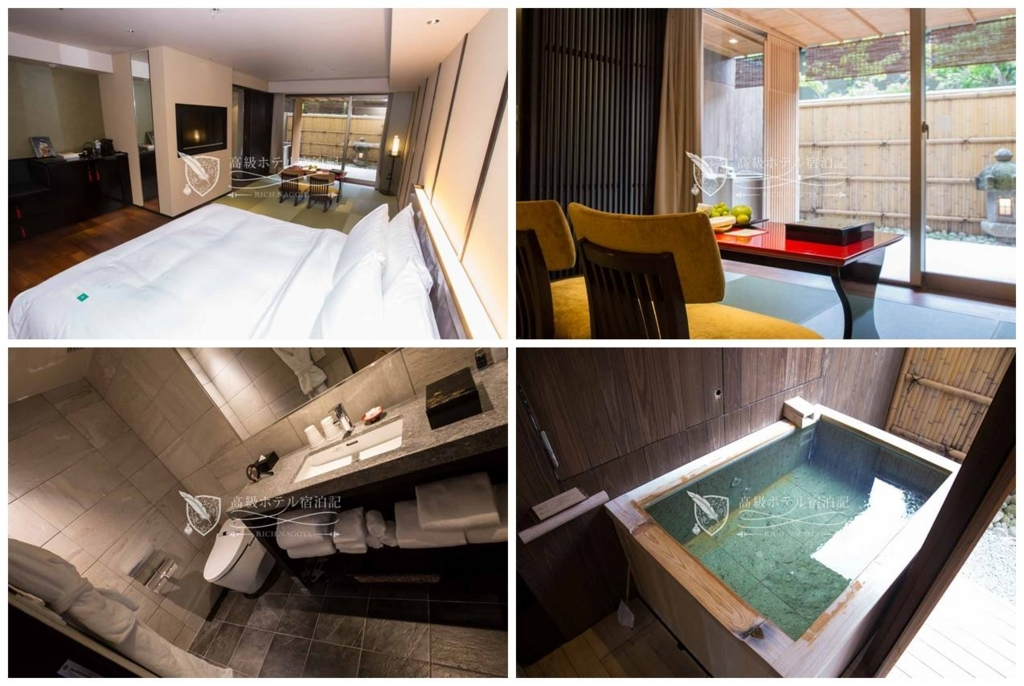 Suiran, A Luxury Collection Hotel/Four-Star:Yuzunoha Deluxe King Room(47㎡) 翠嵐ラグジュアリーコレクションホテル京都:柚葉(ゆずのは)温泉露天風呂付デラックスキング2