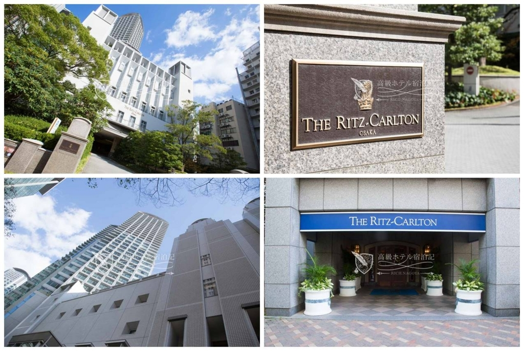 The Ritz-Carlton, Osaka/Four-Star:Exterior ザ・リッツ・カールトン大阪:外観