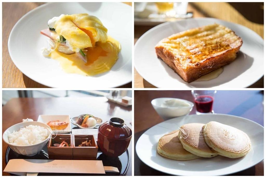 Palace Hotel Tokyo/Five-Star:Breakfast atGrand Kitchen and Club Lounge パレスホテル東京: グランドキッチン、クラブラウンジの朝食メニュー