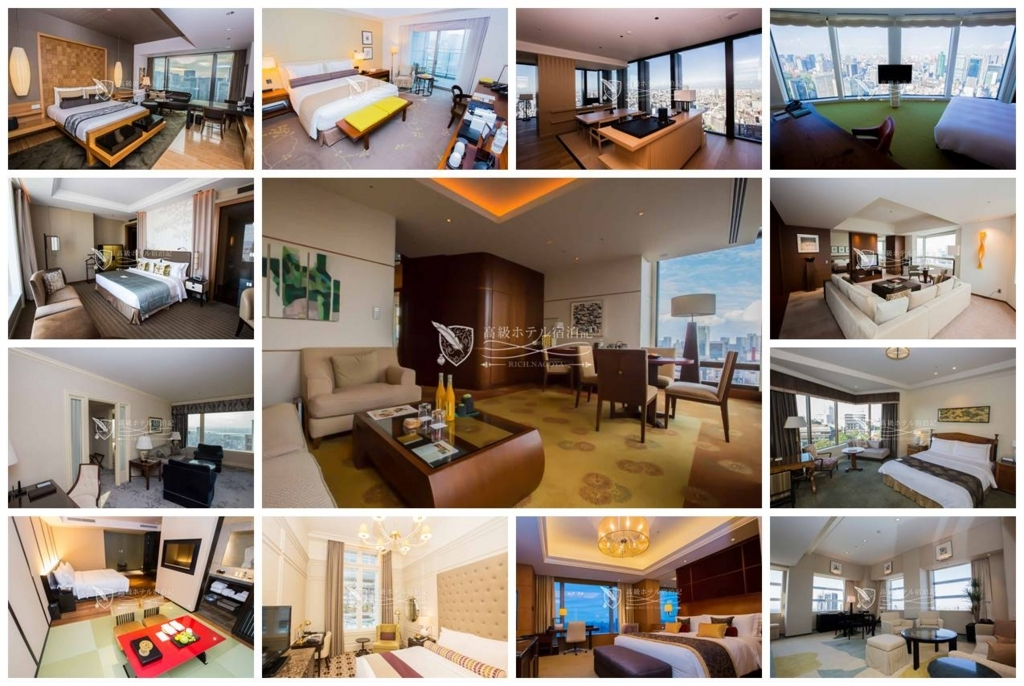 ForbesJAPAN TravelGuide:フォーブス・トラベルガイド 日本国内高級ホテル一覧