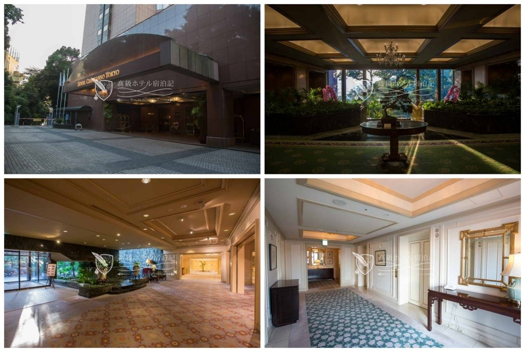 Hotel Chinzanso Tokyo/Four-Star:Exterior,Lobby Floor,Guest Room Floor ホテル椿山荘東京:外観、ロビー、ゲストルームフロアなど