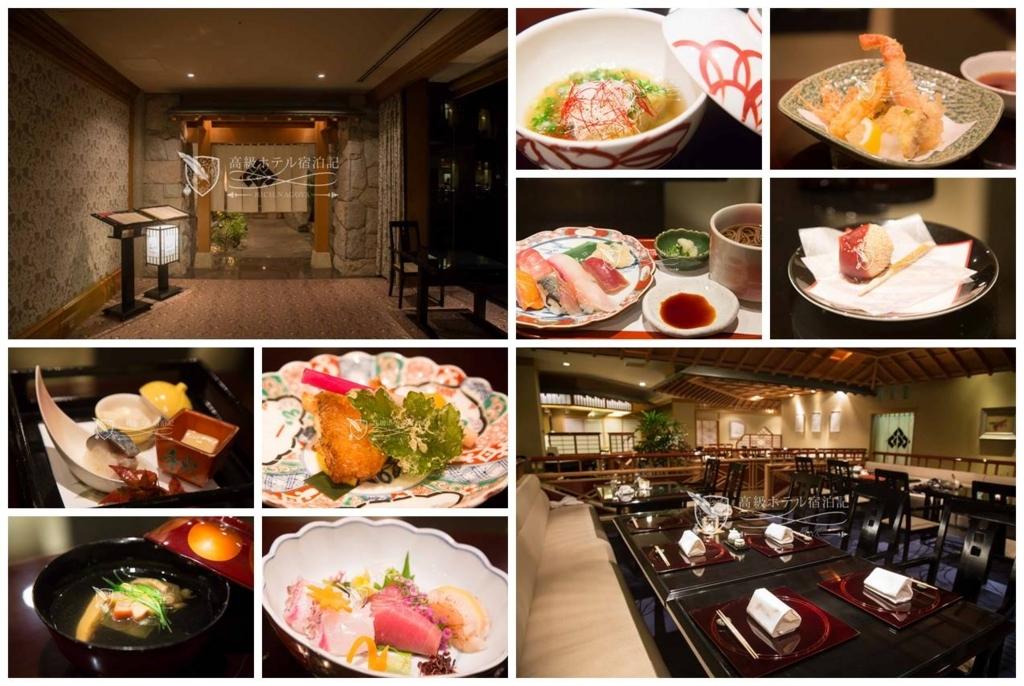 Hotel Chinzanso Tokyo/Four-Star:Dinner at MIYUKI(Japanese Restaurant) ホテル椿山荘東京:日本料理レストランみゆきでの夕食