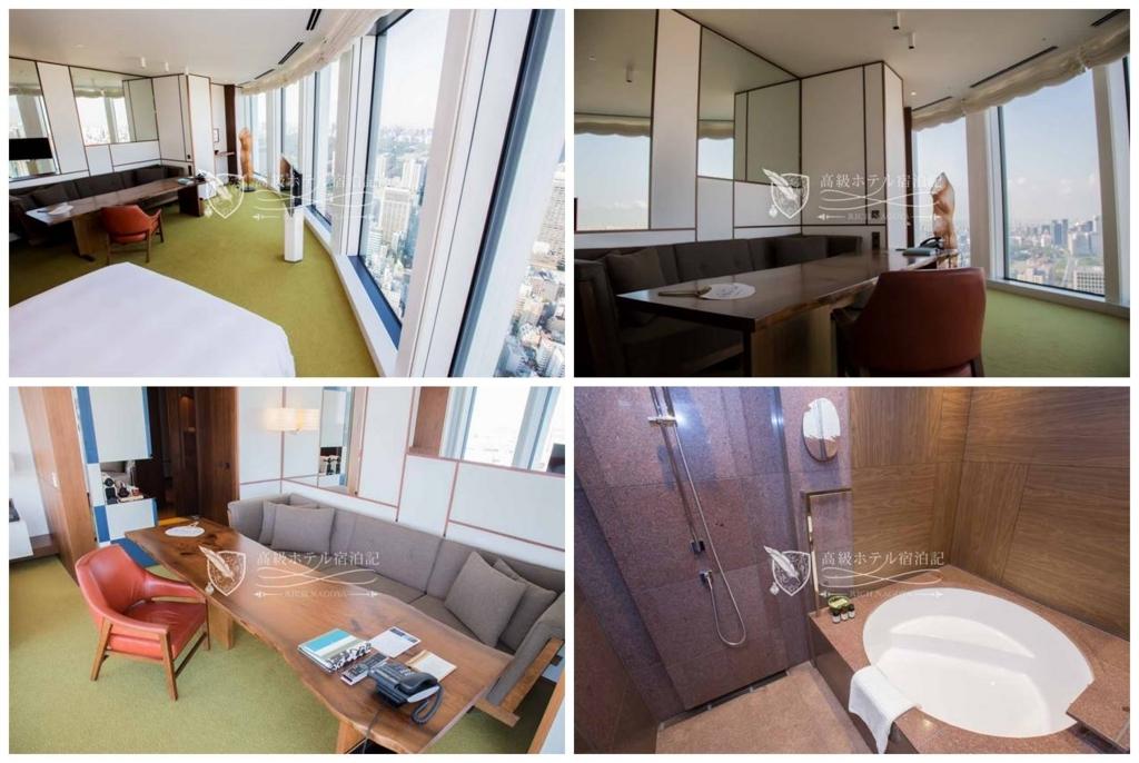 Andaz Tokyo Toranomon Hills/Four-Star:Andaz Laege King Room(65㎡) アンダーズ東京:ラージキングルーム2
