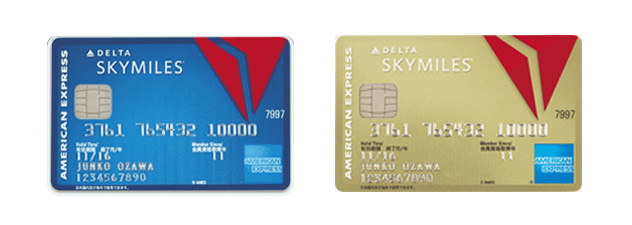 デルタ スカイマイル アメリカン・エキスプレス®・カード&デルタ スカイマイル アメリカン・エキスプレス®・ゴールド・カード
