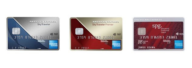 アメリカン・エキスプレス®・スカイ・トラベラー・カード&アメリカン・エキスプレス®・スカイ・トラベラー・プレミア・カード&スターウッド プリファード ゲスト®アメリカン・エキスプレス®・カード