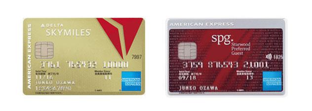 デルタ スカイマイル アメリカン・エキスプレス®・ゴールド・カード&スターウッド プリファード ゲスト®アメリカン・エキスプレス®・カード