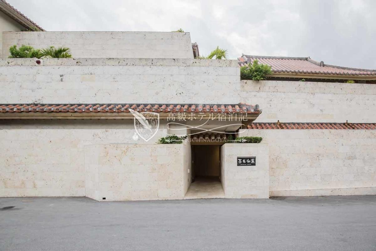 Hyakuna Garan:Main Entrance