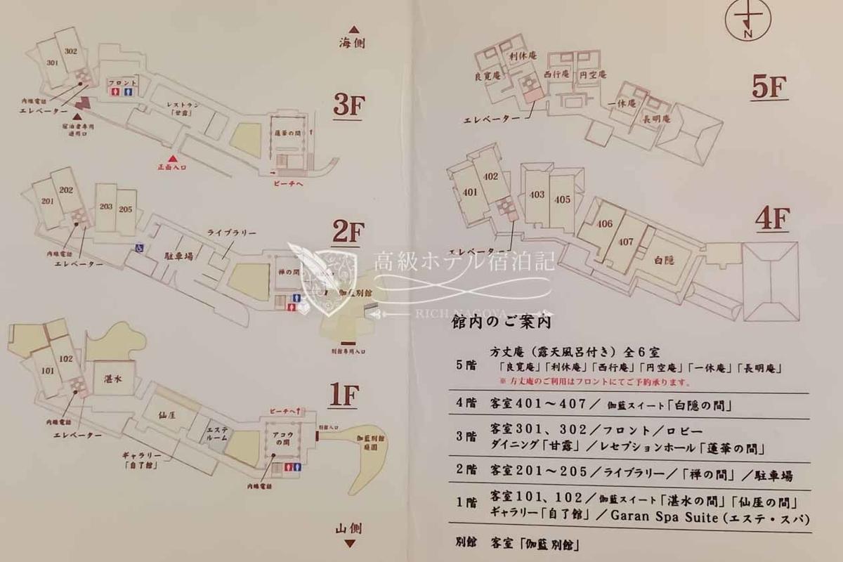 Hyakuna Garan:Hotel Map