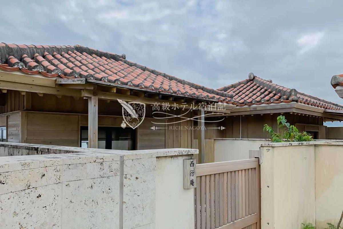 Hyakuna Garan:Outdoor Bath Houjyouan