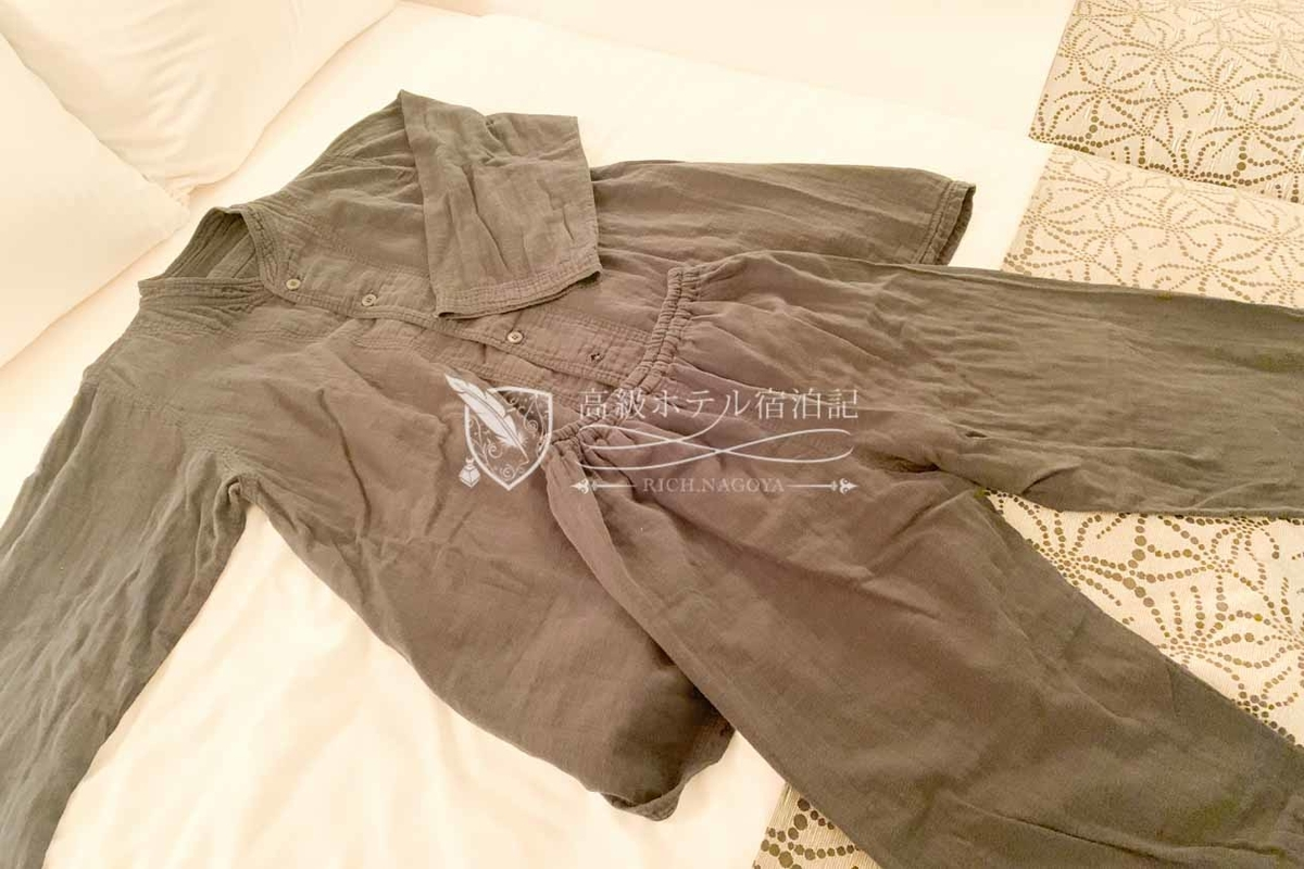 Hyakuna Garan:Pajama