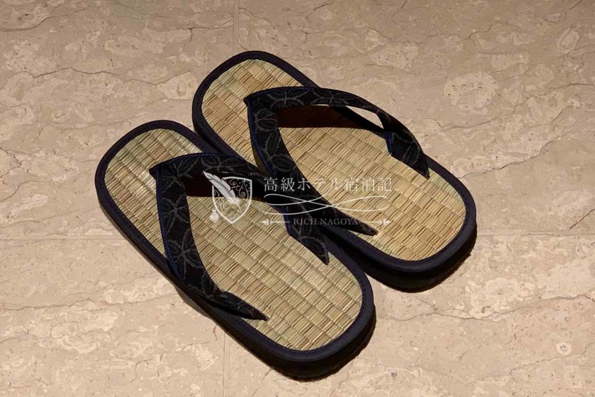 Hyakuna Garan:Outdoor Shoes