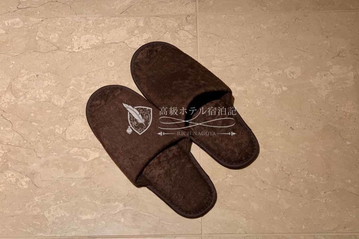 Hyakuna Garan:Room Shoes