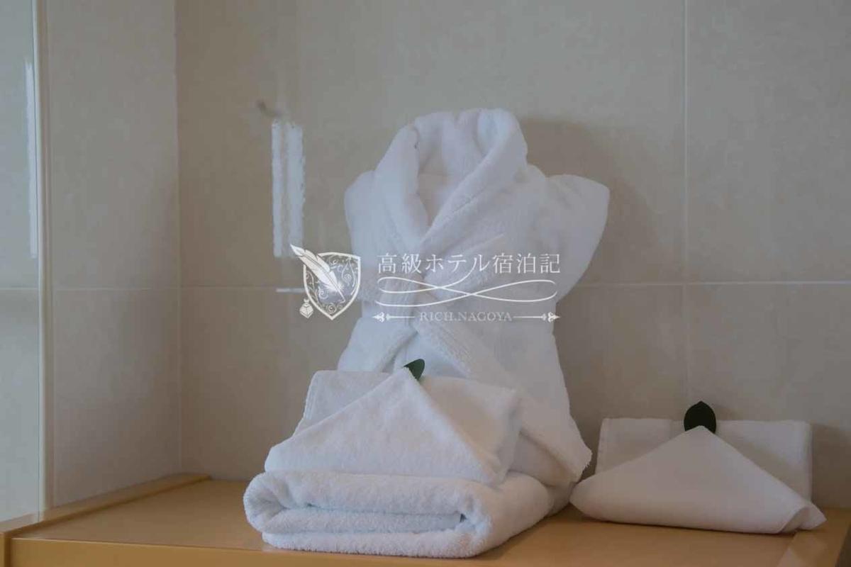 Hyakuna Garan:Towel Bathrobe