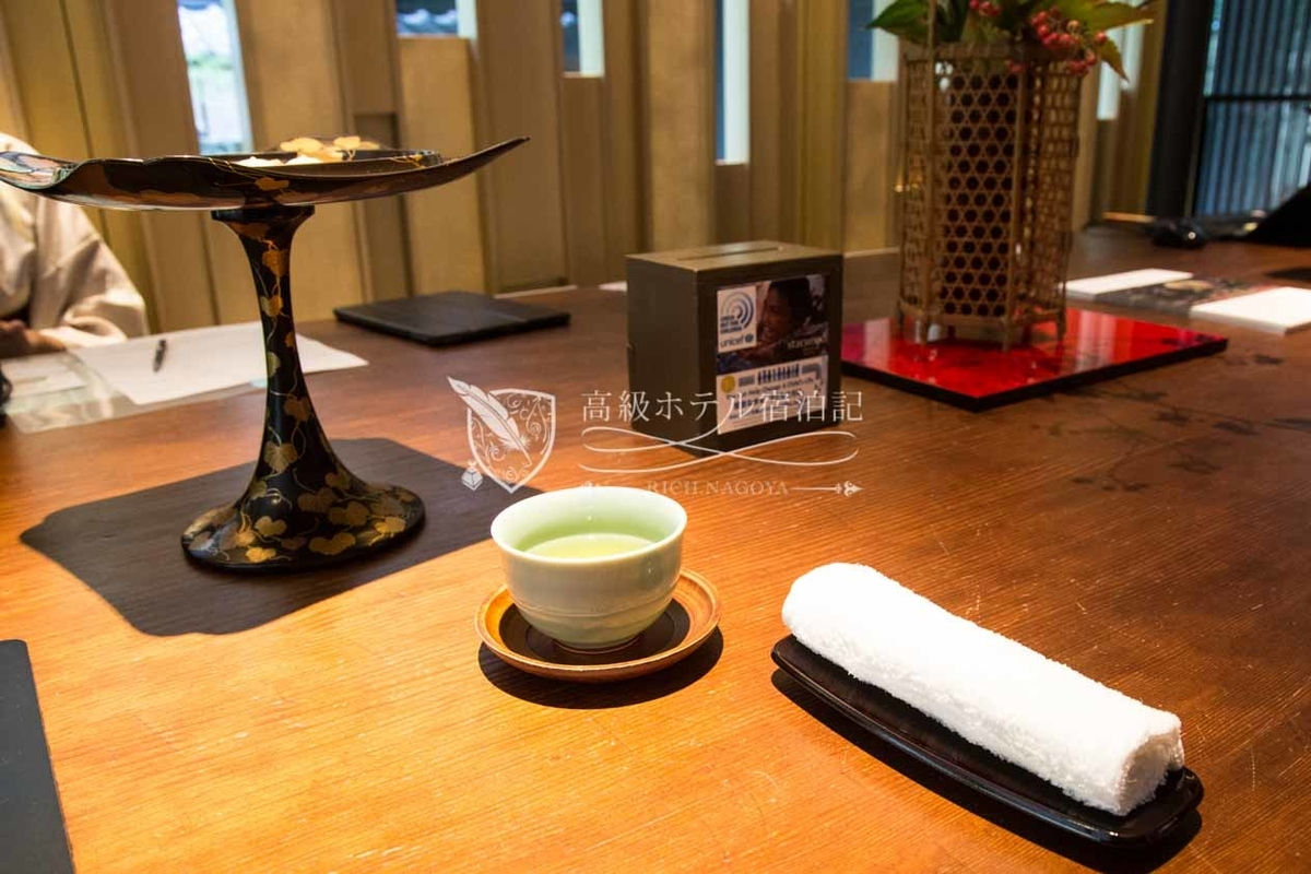 Suiran Luxury Collection Hotel Kyoto:Check-in Counter