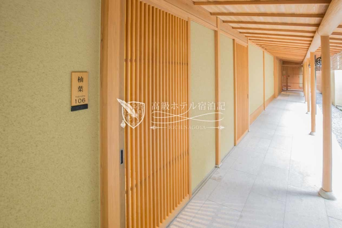Suiran Luxury Collection Hotel Kyoto:Corridor
