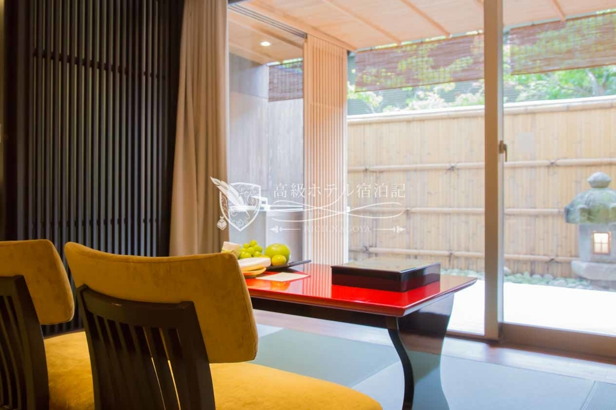 Suiran Luxury Collection Hotel Kyoto: Yuzunoha Deluxe Room