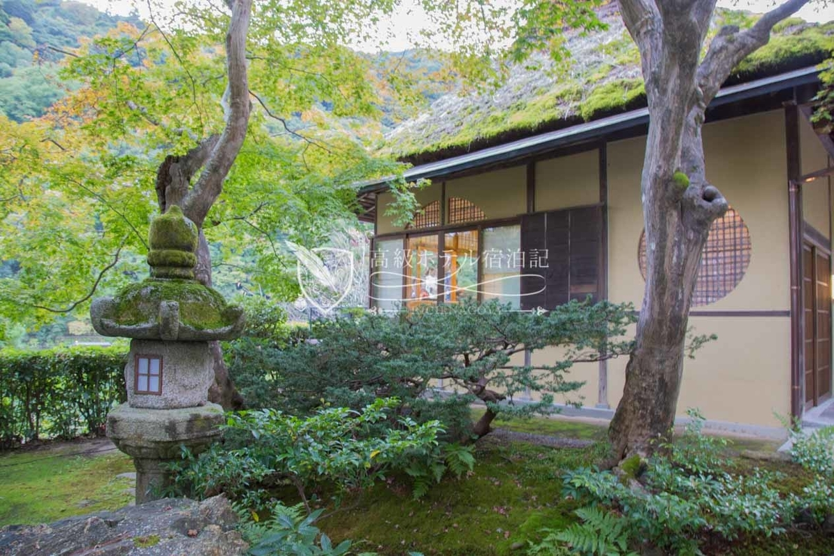 Suiran Luxury Collection Hotel Kyoto: Saryou Hassui