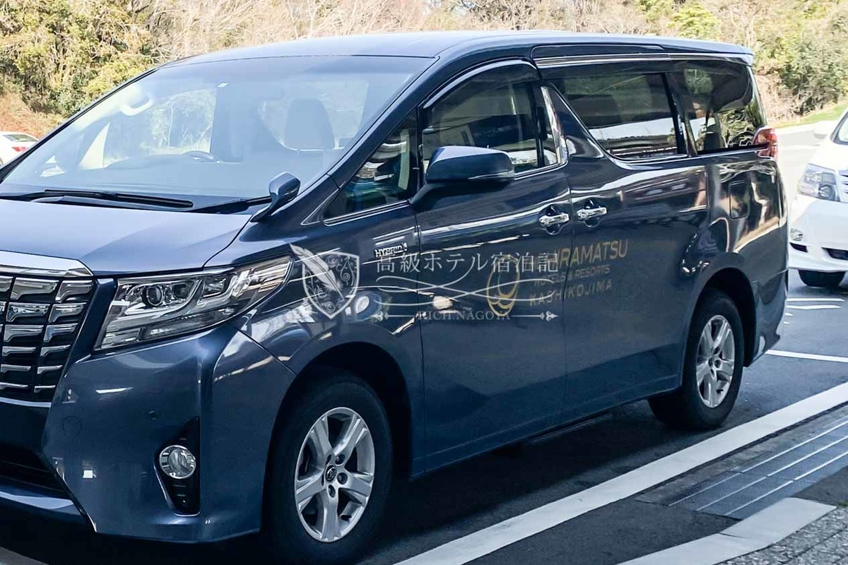 The Hiramatsu Hotels & Resorts Kashikojima : Hotel Limousine ザ・ひらまつ ホテルズ&リゾーツ 賢島:送迎車
