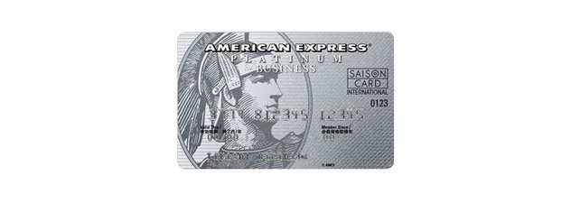 saison amex platinum business