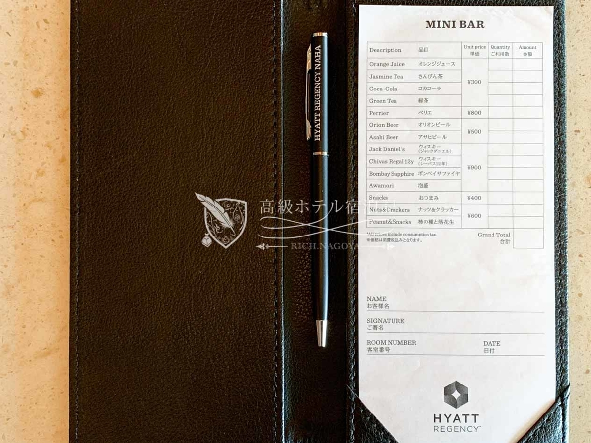 Hyatt Regency Naha Okinawa:Mini Bar Price List