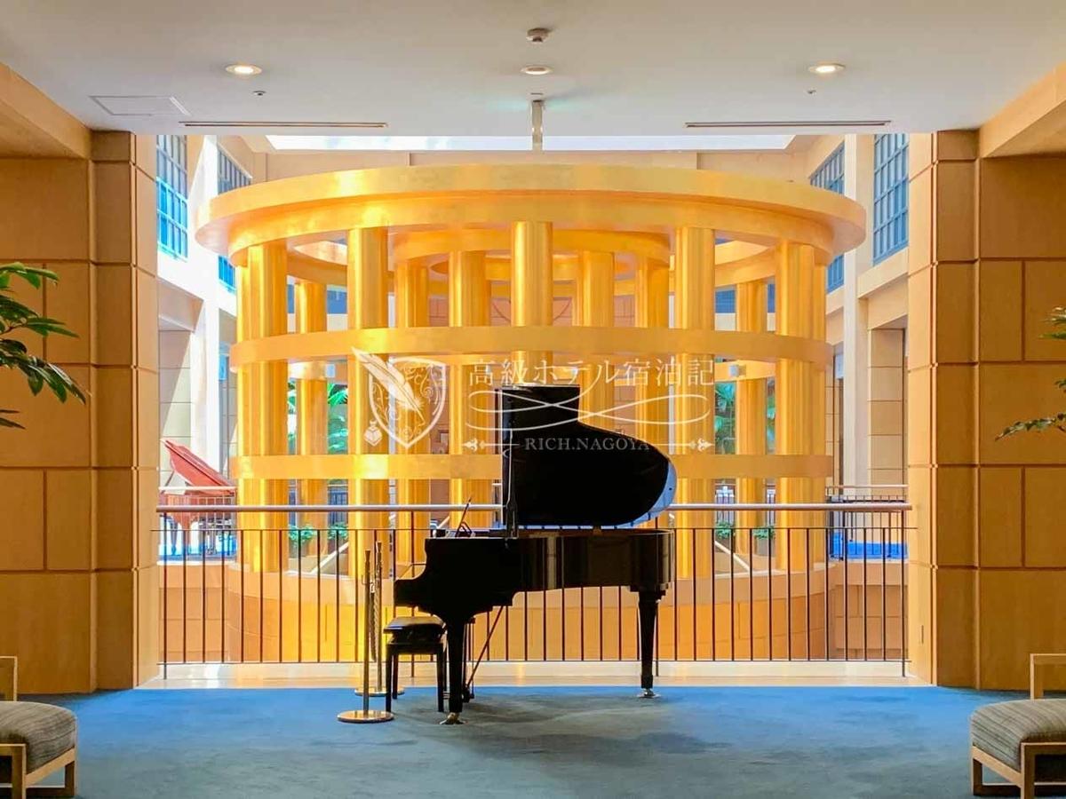 Hyatt Regency Fukuoka:Lobby Floor