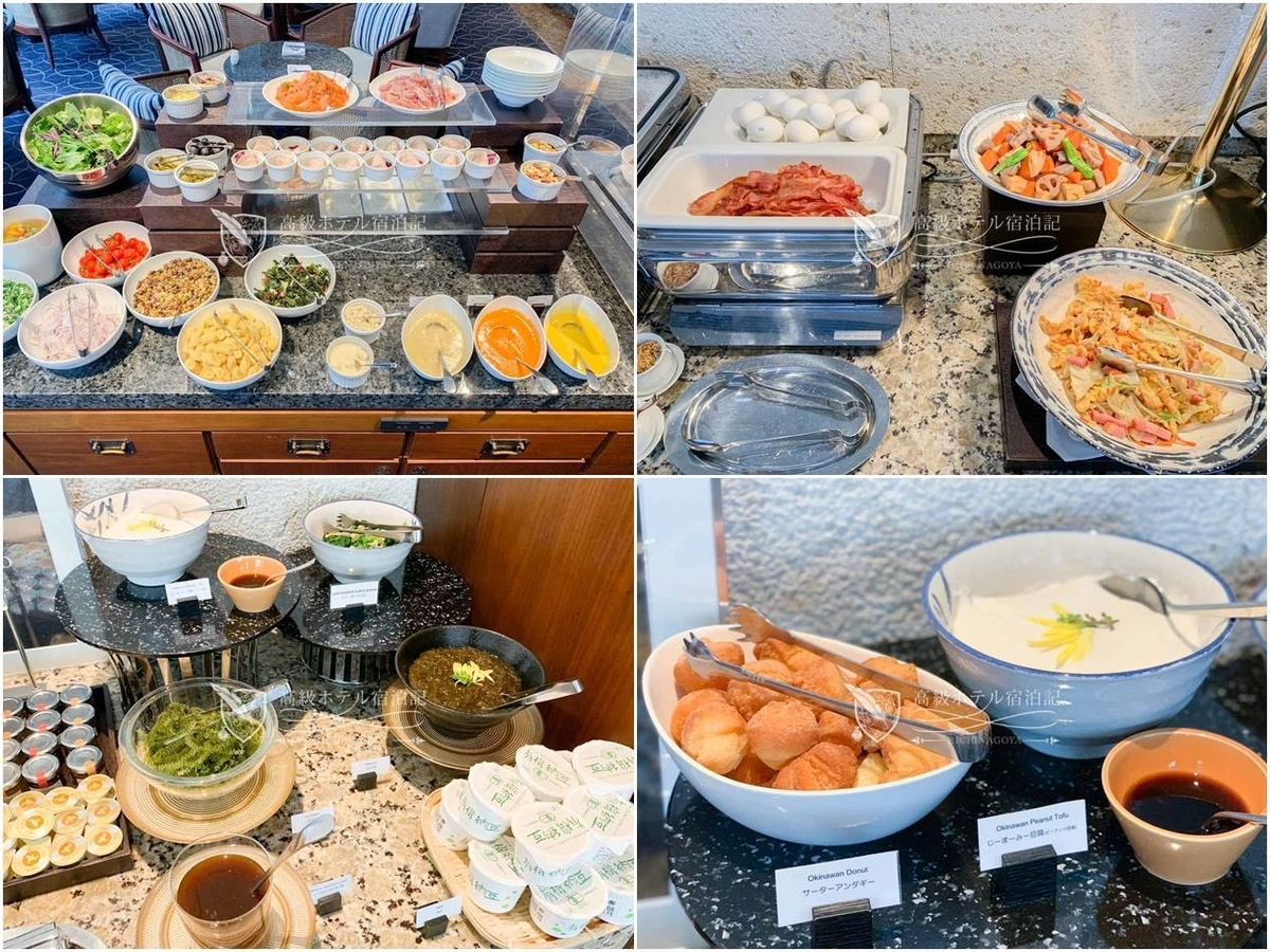 Hyatt Regency Naha Okinawa:Breakfast at Regency Club
