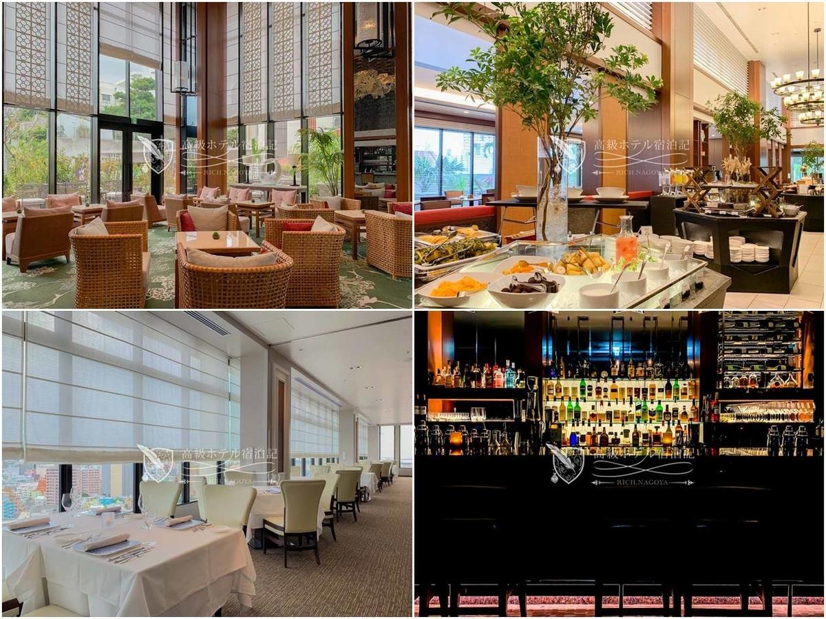 Hyatt Regency Naha Okinawa:Restaurant