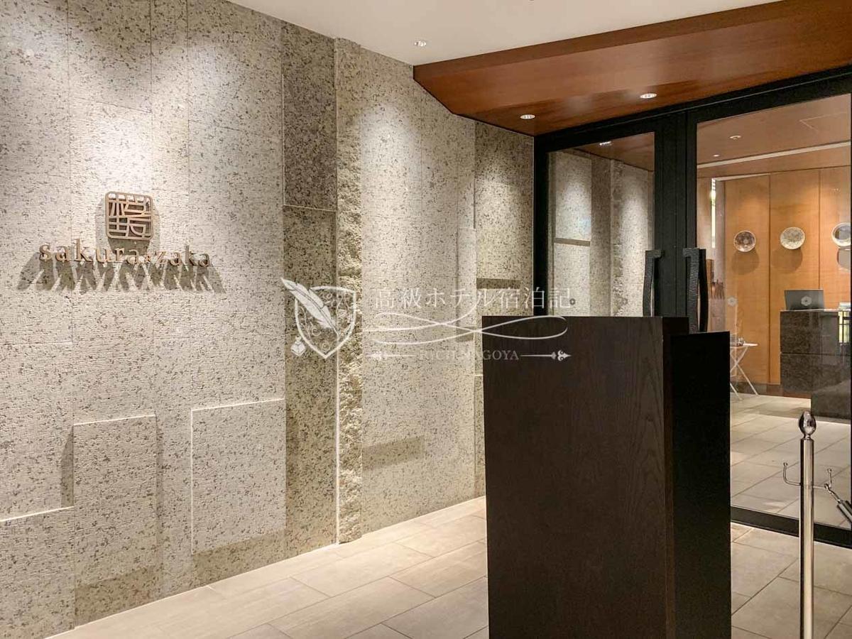 Hyatt Regency Naha Okinawa:Sakurazaka