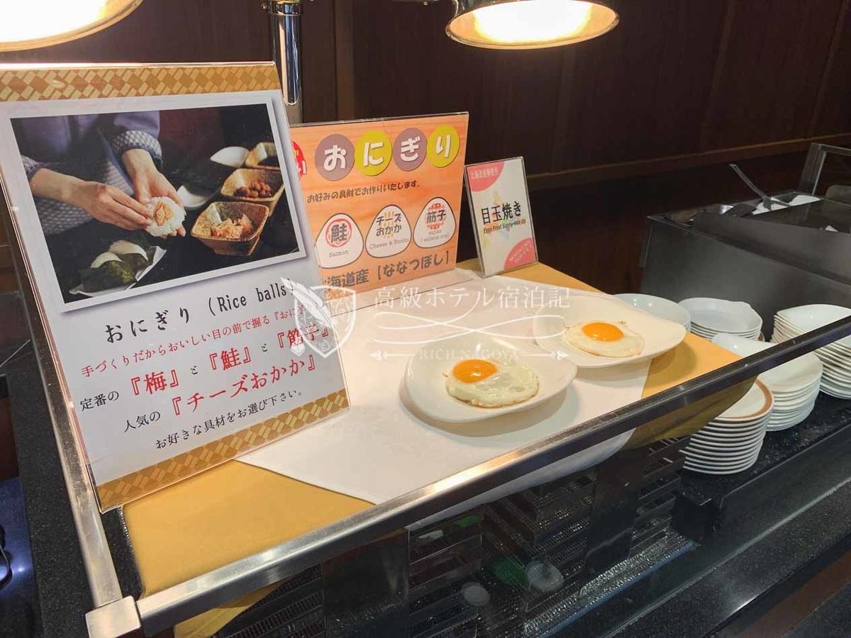 Sapporo excel hotel tokyu:Breakfast at Larbre