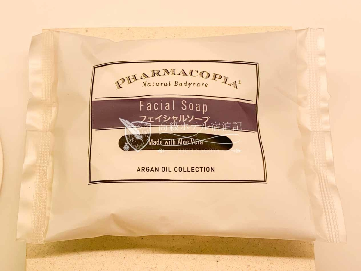 PHARMACOPIA Argan Oil Facial Soap