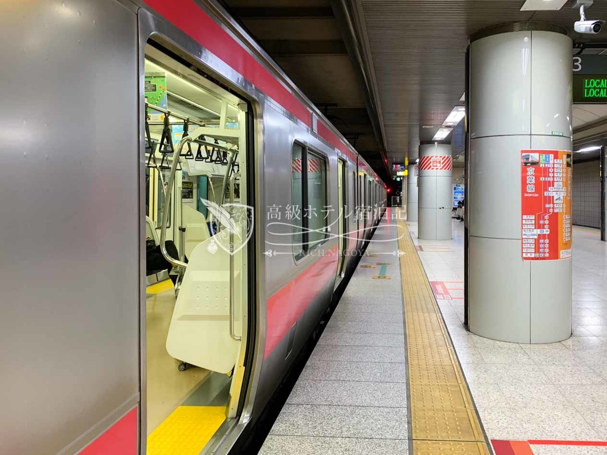 Tokyo Station JR Keiyou Line