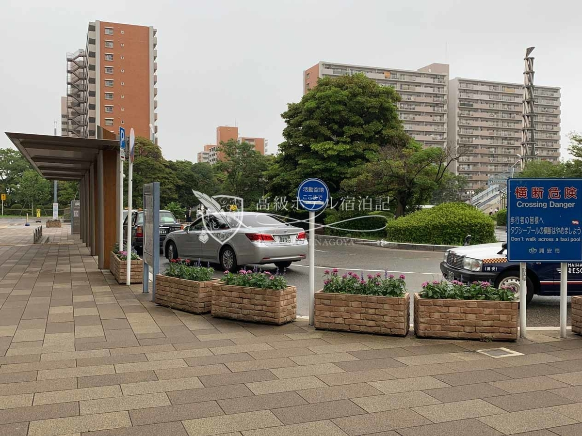 Shin-Urayasu Station Taxi Stop