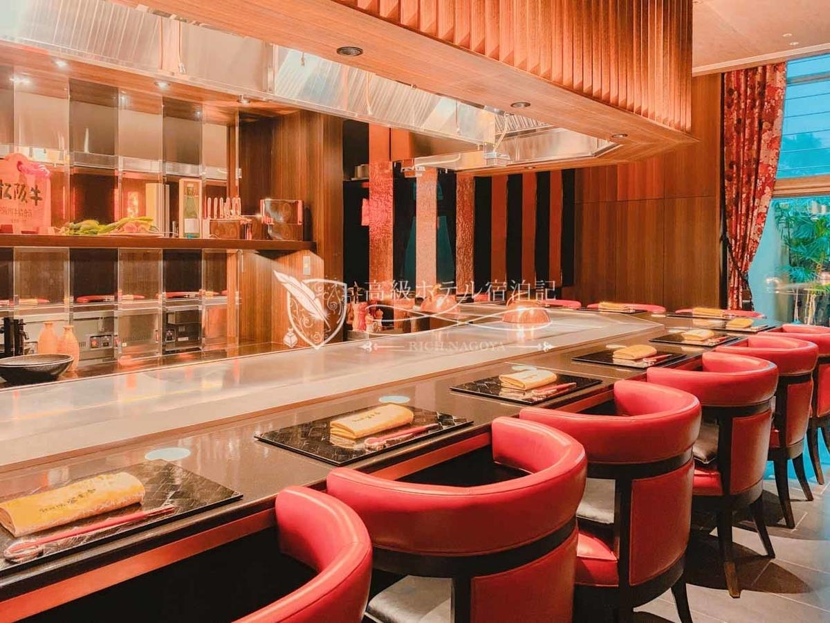 Hyatt Place Tokyo Bay:Teppanyaki Restaurant Fukitei