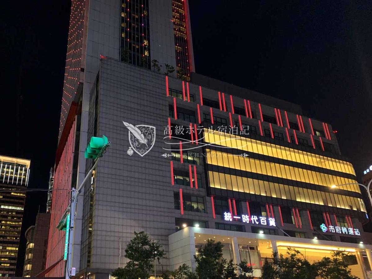 W台北:夜になると一際赤いネオンが目を惹くホテル外観。低層階には大手百貨店「統一時代百貨」が入居