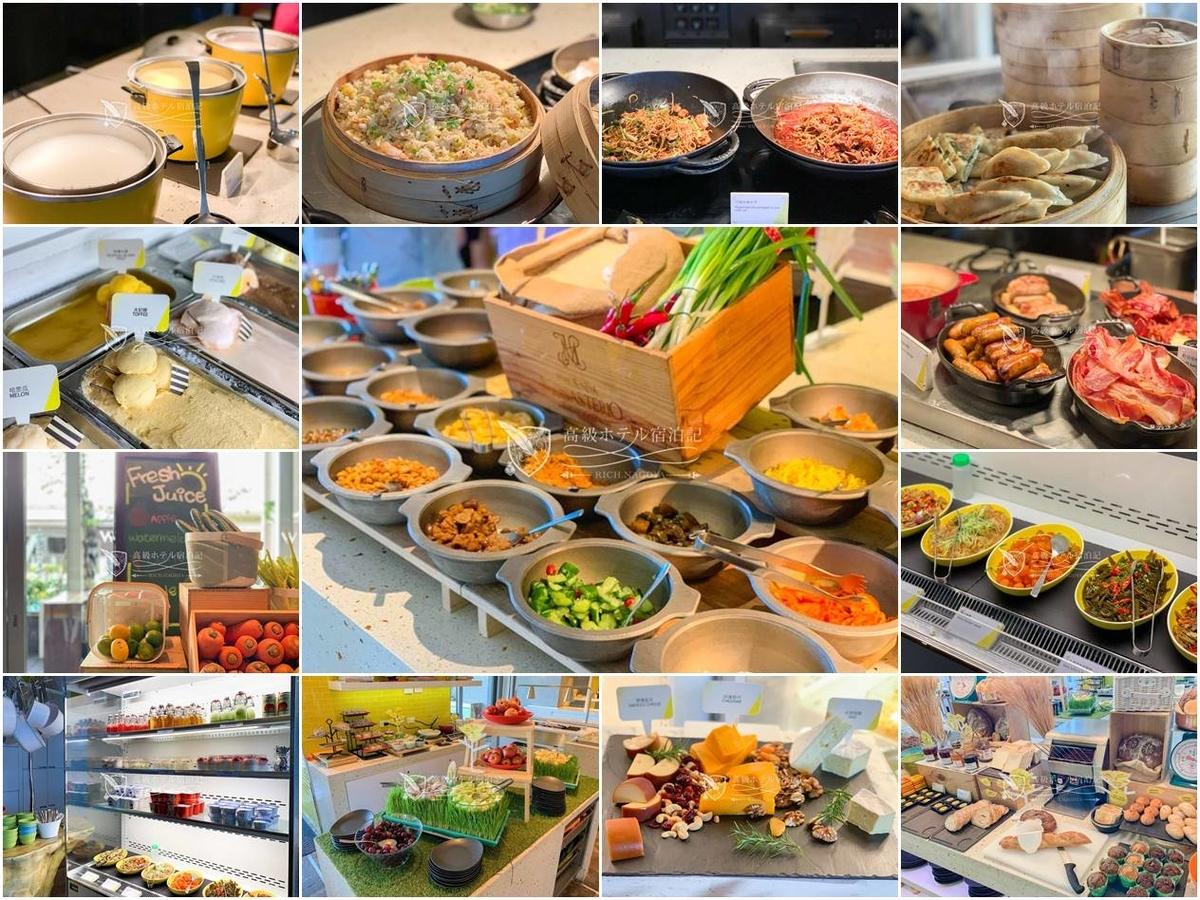 W台北:10階THE KITCHEN TABLEでのビュッフェ形式の朝食は中華が特に美味しい。搾りたてのフルーツジュースとお粥がおすすめ!プラチナエリート以上のマリオット・ボンヴォイ会員は朝食無料特典を選択可