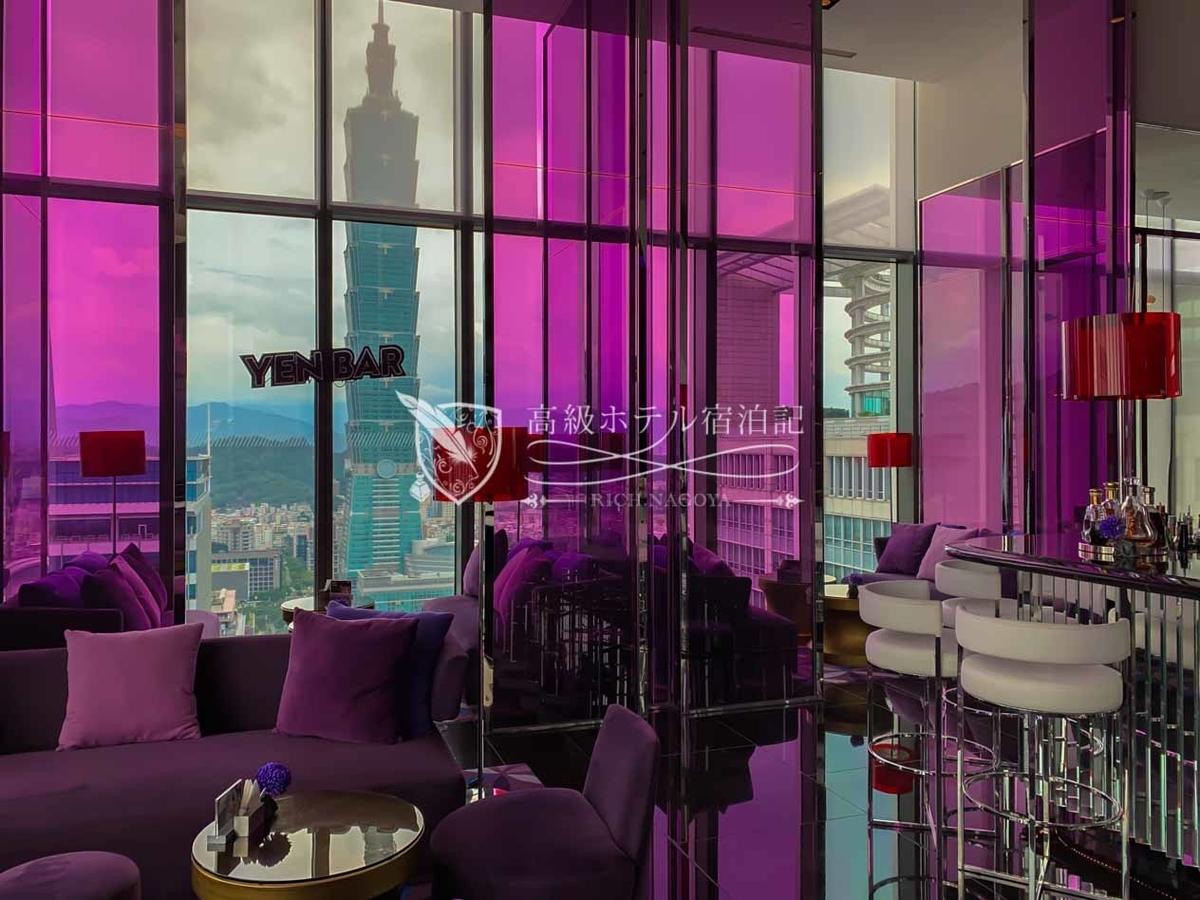 W台北:YENBAR(紫艶酒吧)